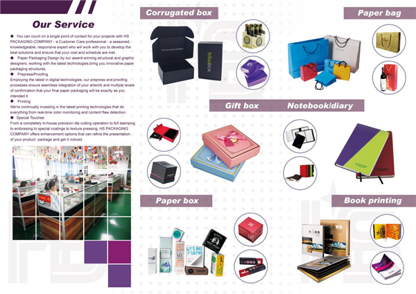 gift-packaging-box-supplier